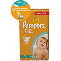 Пiдгузники PAMPERS Sleep & Play Maxi 4 (7-14 кг) Джамбо 68шт