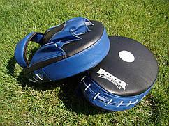 Лапы боксерские (для бокса) гнутые из кожвинила Boxer (bx-0025)