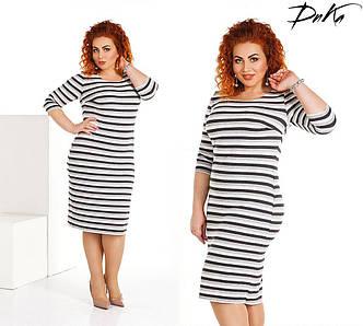 Платье в больших размерах в расцветках (DG-д4134)