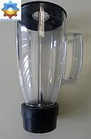 Стакан C0007F342 пластиковый в сборе с ножом для блендера Macap
