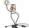 Световое кольцо для селфи, LED-лампа универсальная с гибким держателем для телефона