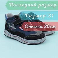 Ботинки на осень для мальчика темно-синие тм Том.м размер 31, фото 1