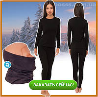 Женское термобелье зимнее Bioactive микрофлис, комплект термокофта и термоштаны + баф в подарок