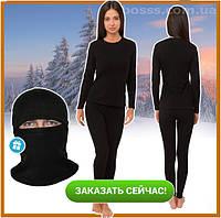 Женское термобелье зимнее Bioactive микрофлис, комплект термокофта и термоштаны + балаклава в подарок