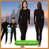 Женское термобелье зимнее Bioactive черное, комплект термокофта и термоштаны + детский комплект в подарок