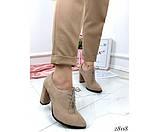 Закрытые туфли на шнурках NINA_MI, фото 2