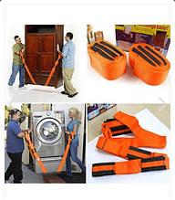 Ремни для переноса мебели CARRY FURNISHINGS EASIER 2 PC ART-6684 (100 шт/ящ)