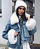 Куртка женская зимняя с мехом, фото 2