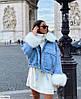 Куртка женская зимняя с мехом, фото 6
