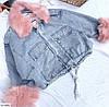 Куртка женская зимняя с мехом, фото 8