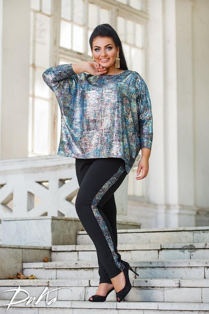 Жіночий стильний костюм у великих розмірах (DG-д41343)