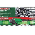 Болгарка Мінськ МШМ-2200 (180 коло, плавний пуск), фото 6