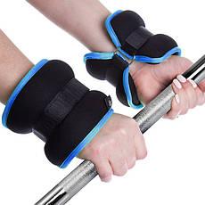 Утяжелители для ног и рук 2 кг манжеты для рук и ног по 2 кг грузы на ноги и руки (подойдут для бега), фото 2