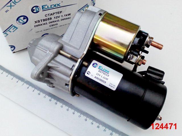 Стартер Lanos 1.5-1.6 на пост. магнитах с редуктором, Eldix (ELD-XST-9059) 1,1 kW  Z9