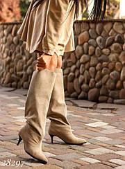 Демисезонные сапоги без молнии на небольшом каблуке Ninаmi В наличии и под заказ
