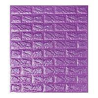 Декоративные моющиеся 3D панели для стен под кирпич Фиолетовый 700х770х7мм