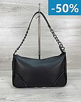 Женская сумка клатч на цепочке, сумки-клатч черный, маленькие женские сумочки через плечо и клатчи сумки