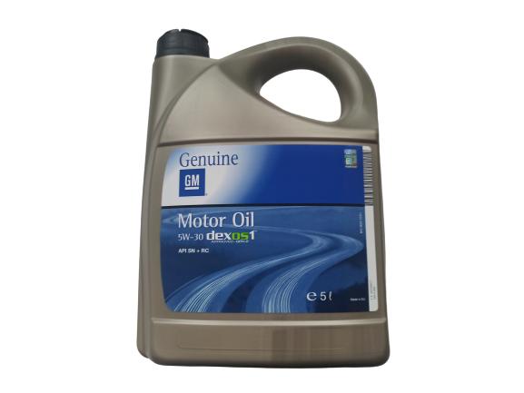 Масло моторное  5W-30 синтетическое GM Dexos 1 Gen2  5л (95599877)