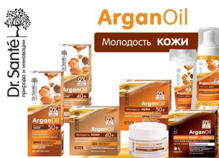 Dr.Sante ArganOil для зрелой кожи