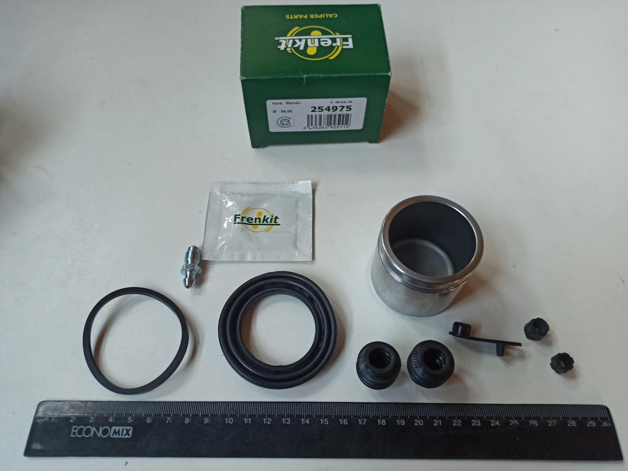 Р/к суппорта Rio (UB) 11- переднего d 54 мм с поршнем, Frenkit (254975) к-т на 1 суппорт