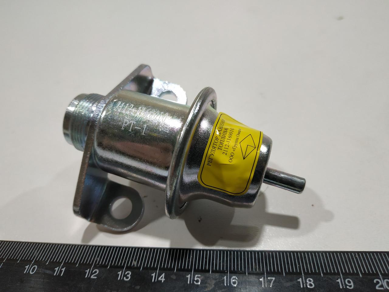 Регулятор давления топлива ВАЗ 2112 1.5, Омега (большой)