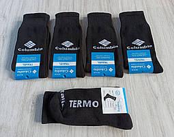 Зимние термоноски Columbia CoolMax (для зимней охоты и рыбалки)