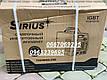 Аргонодуговые сварочные аппараты Sirius TIG/MMA 250, фото 3