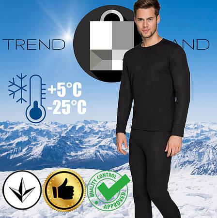 Комплект мужского спортивного зимнего термобелья до - 25°С по норвежской технологии, фото 2