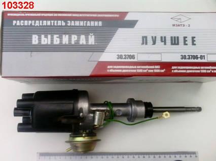 Трамблер ВАЗ 2103-06, Москва (30.3706)