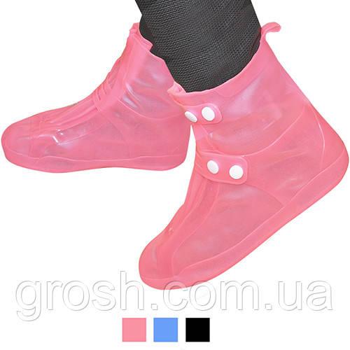 Бахилы силикон для обуви многоразовые р.36-37 (26см)