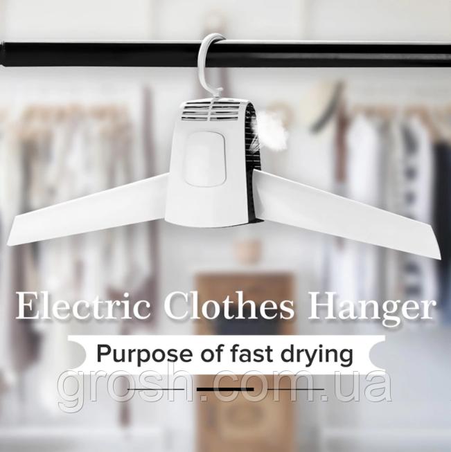 Электрическая сушилка для одежды ELECTRIC HANGER Umate