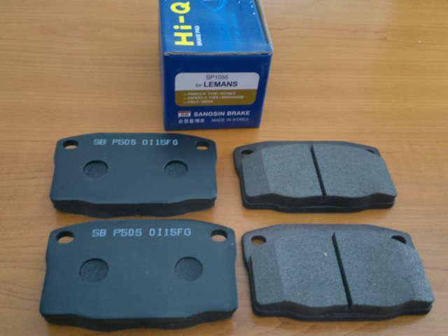Колодки передние тормозные Nexia 1.5  8v, Hi-Q (Корея) (SP1055)