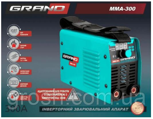 Инверторный сварочный аппарат Grand ММА-300