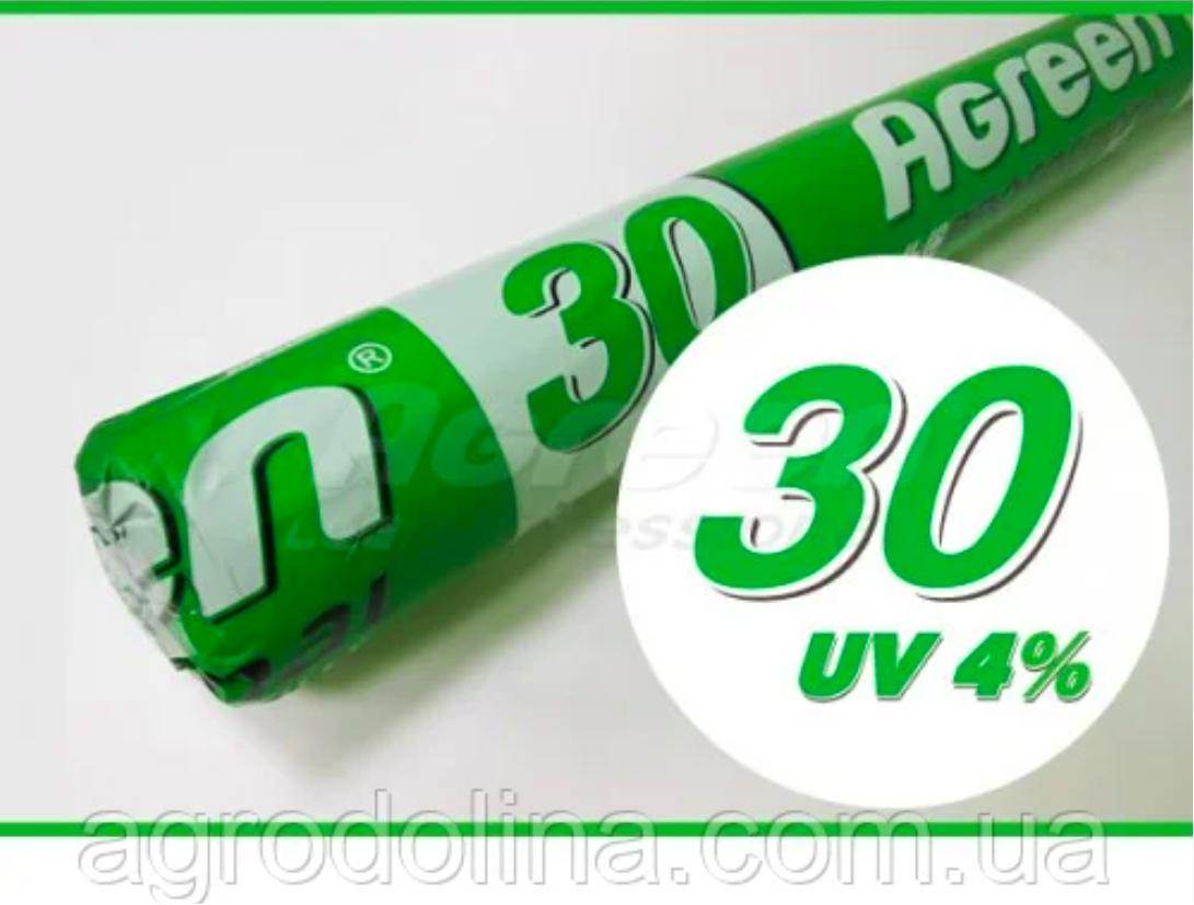 Агроволокно Agreen 6,35*250м Р-30 белое
