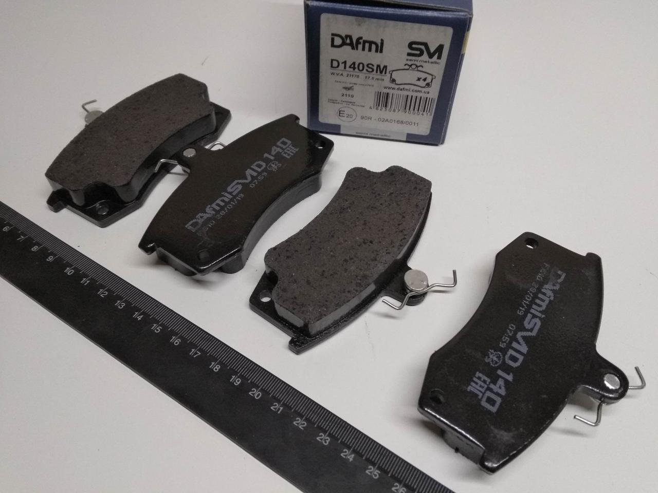 Колодки передние тормозные ВАЗ 2110, Dafmi  SM (Д301СМ)