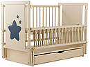 Кровать Babyroom Звездочка Z-03 маятник, ящик, откидной сторону бук слоновая кость, фото 2