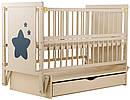 Кровать Babyroom Звездочка Z-03 маятник, ящик, откидной сторону бук слоновая кость, фото 3