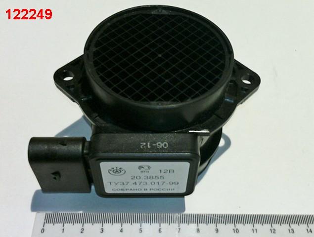 Расходомер воздуха ГАЗ 406 дв., SIEMENS (20.3855) 5-ти конт.