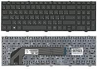 Клавиатура для ноутбука HP ProBook 4540 | 4540S | 4545 | 4545S | 4740S | 4745S (русская раскладка, безрамки)