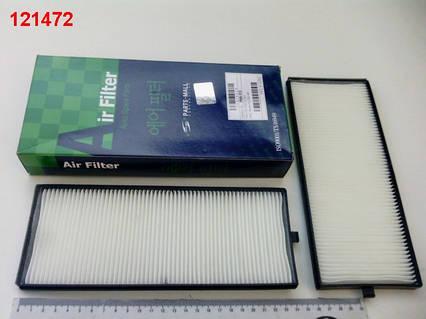 Фильтр салона Accent (LC)/Getz, PMC (PMA-012) 2 шт.