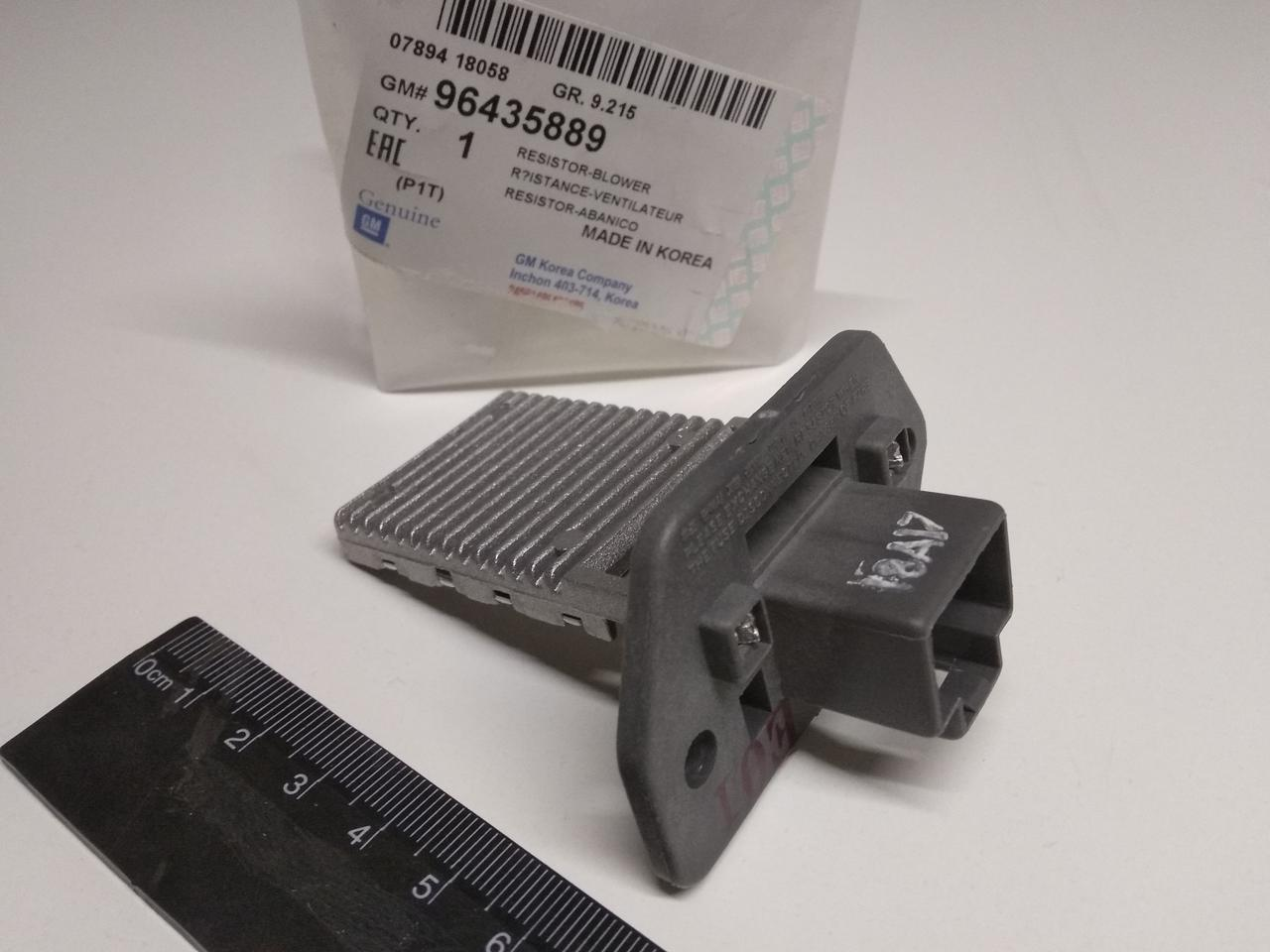 """Резистор добавочный Aveo, """"GM"""" (96435889)"""