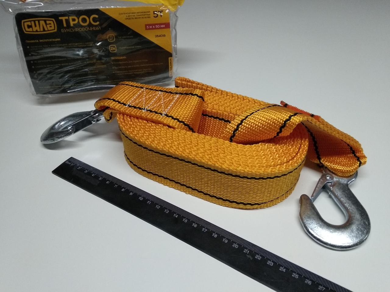 Трос буксировочный 5т. 5м. СИЛА (284018) с крюками