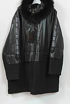 Курка-пальто з хутром супер великі розміри AY-Sel (Туреччина) рр 66-72, фото 2