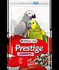 Versele Laga (Верселе Лага) Корм для великих папуг Parrots Prestige 1кг