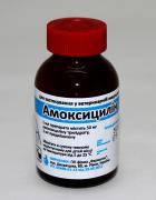 Антибиотик широкого спектра действия Амоксицилин 100мл