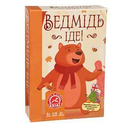 """Игра настольная """"Медведь идет"""" 911562"""