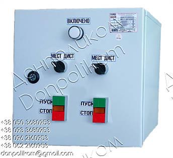 Я5434 ящик управления двумя реверсивными электродвигателями, фото 2