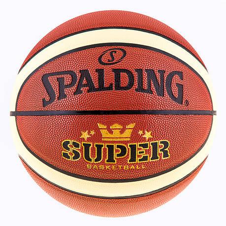 М'яч баскетбольний Spalding №7 PU Super, фото 2