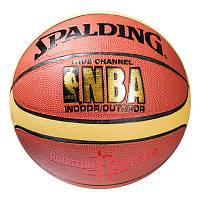Мяч баскетбольный Spalding №7 PVC Houston Rockets