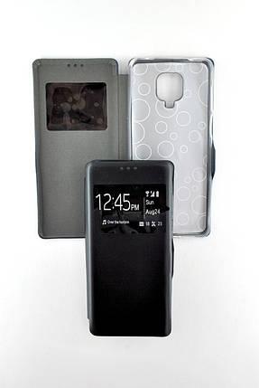 Чехол-книжка Flip Cover for Realme C11 Afina Black (4you), фото 2